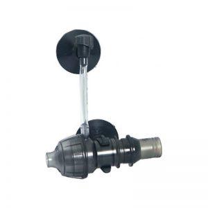 Difusor con venturi para bombas (Eheim) (Ref. 4003651)