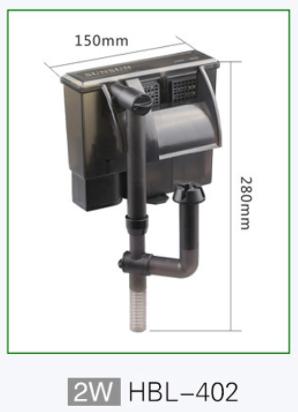 Filtro mochila HBL402_1